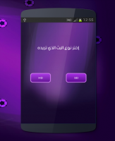 Ben Sport بين سبوورت مجاني for PC