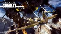 Aircraft Combat 1942 for PC