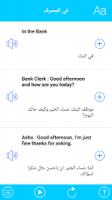 تعلم اللغة الانجليزية APK