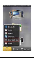 Smart Lock (App/Photo) APK