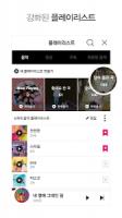 엠넷(Mnet) APK