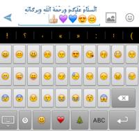 Decoration Text Keyboard APK