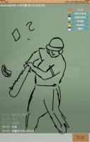 스케치퀴즈 for PC