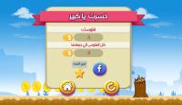 لعبة جاتا محمد رمضان APK