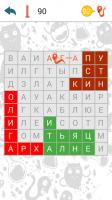 Филворды: поиск слов for PC