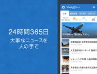 Yahoo! News APK