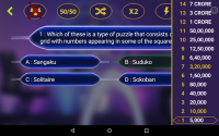 New KBC 2017 : Quiz Game for PC