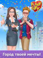 Флирт Сити for PC