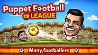Puppet Football Spain CCG/TCG for PC