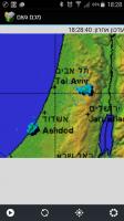 Rain Radar Israel for PC