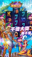 ManganDahen Casino - Free Slot for PC