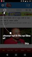 AajTak for PC