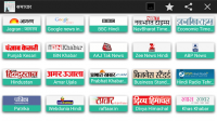 Hindi News India All Newspaper for PC