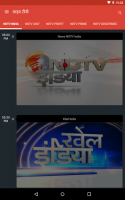 NDTV India Hindi news for PC