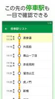 NAVITIME Transit Tokyo Japan for PC