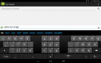 Ridmik Keyboard APK