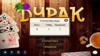 Durak Elite for PC