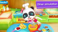 Little Panda  Restaurant for PC