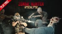Zombie Hunter: Apocalypse APK