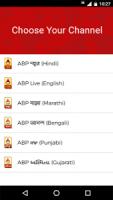 ABP LIVE News APK