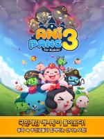 애니팡3 for Kakao for PC