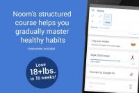 Noom Coach: Health & Weight APK