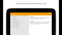 Visa QIWI Wallet APK