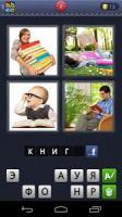 4 фотки 1 слово APK