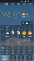 원기날씨 (기상청 날씨) APK