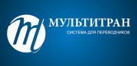 Multitran Russian Dictionary for PC